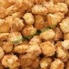 Đặc sản bánh dừa nướng – Quảng Nam