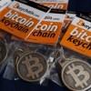 Bitcoin và vấn đề rửa tiền (Phần 1)