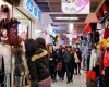 """Cùng nhau ngao du tới những trung tâm mua sắm """"hạt dẻ"""" của Thượng Hải"""