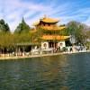 Côn Minh – Thành phố mùa xuân của Trung Quốc