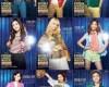 """Cùng thưởng thức loạt MV mới của """"High School Musical"""" phiên bản Hàn"""